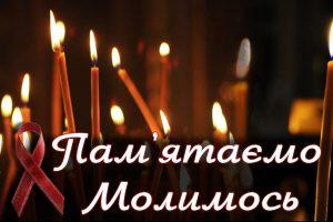 В Михайлівському монастирі священики та ВІЛ-позитивні люди молитимуться за загиблих від епідемії ВІЛ/СНІД