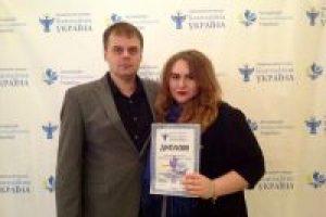 Відділ соціального служіння Хмельницької єпархії – призер конкурсу «Благодійна Україна»