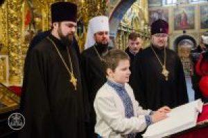 У Києві презентували перший в Україні молитовник українською мовою шрифтом Брайля