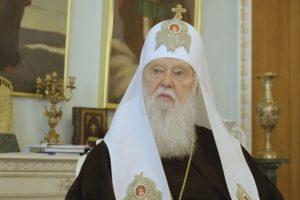 Святійший Патріарх Філарет підтримуємедичнуреформу