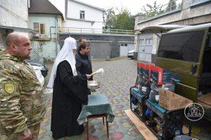 Святійший Патріарх Філарет освятив та передав обладнання на передову