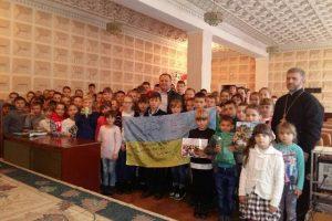 Подяка зі сходу України маленьким волонтерам Бершадщини