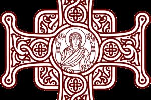 Слово Предстоятеля Української Православної Церкви (ПЦУ) до Міжнародного дня онкохворої дитини