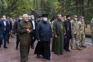Церемонія прощання з курсантом, який загинув в авіакатастрофі Ан-26 під Чугуєвом