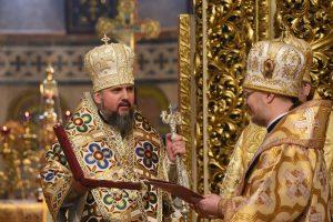 Вітання Преосвященного Сергія Горобцова із знаковою подією!
